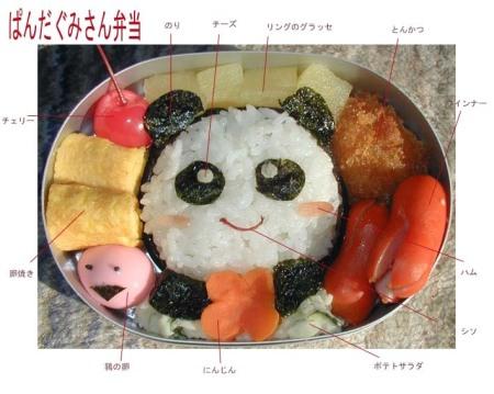 japanese_breakfast_03
